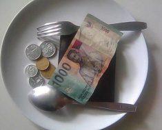 Uang makan pns